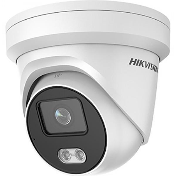 Мегапикселова куполна IP камера Ден/Нощ, вградена бяла LED светлина с обхват до 30м; вграден ColorVu технология за цветна картина при пълна тъмнина; 4.0 Мегапиксела
