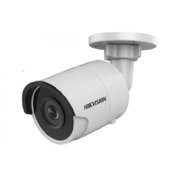 HIKVISION Мегапикселова IP камера Ден/Нощ, EXIR технология с обхват до 30м; 4.0 Мегапиксела