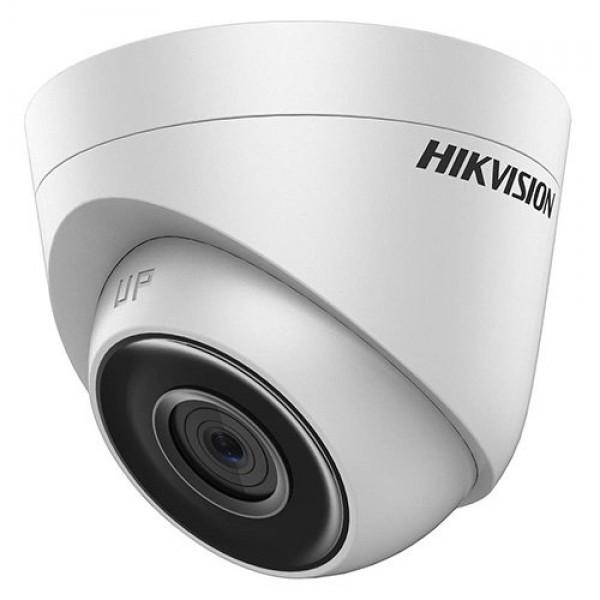 HIKVISION Мегапикселова куполна IP камера Ден/Нощ с вградено IR осветление с обхват до 30 м; 2.0 Мегапиксела