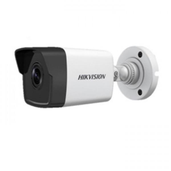 HIKVISION Мегапикселова IP камера Ден/Нощ с вградено IR осветление с обхват до 30 м; 1.0 Мегапиксел