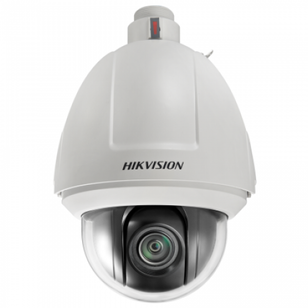 HIKVISION 2.0 Mегапикселова управляема Ден/Нощ IP камера за видеонаблюдение